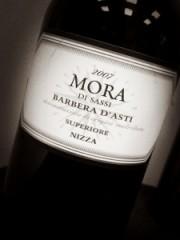 Barbera d'Asti Superiore Nizza Mora dei Sassi 2007 – Malgrà